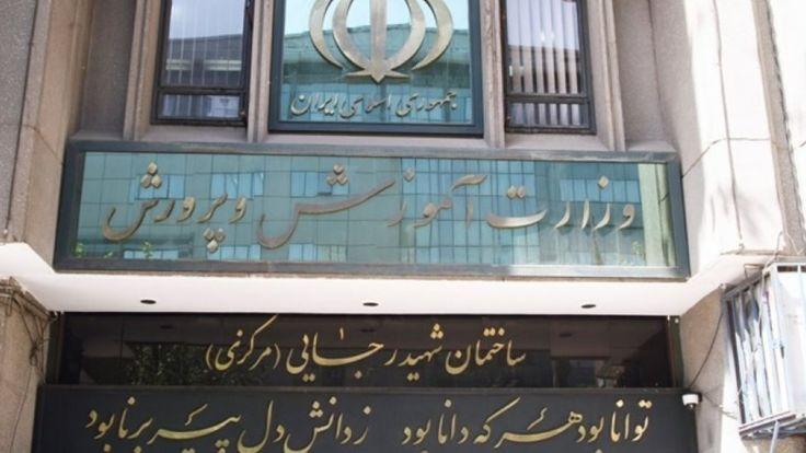 آموزش و پرورش: ناظمی که دانش آموزان را آزار و اذیت جنسی کرده، بازداشت شد