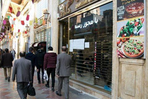 نوسانهای شدید قیمت دلار و سکه در بازار آزاد ایران