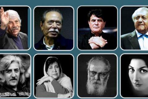 مخالفت فرمانداری تهران با نامگذاری خیابانها به نام برخی هنرمندان