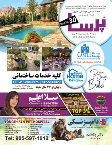 Porssa Digital Magazine No30