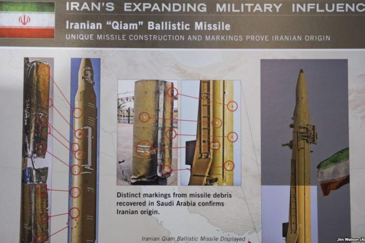 واکنش فرانسه به مستندات آمریکا درباره حمایت تسلیحاتی ایران از حوثیها