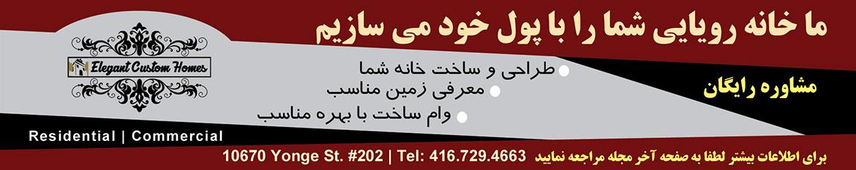 porsaa banner 3
